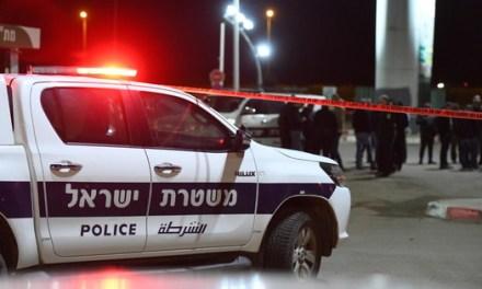 Jérusalem: 14 blessés dans une attaque à la voiture-bélier contre des juifs
