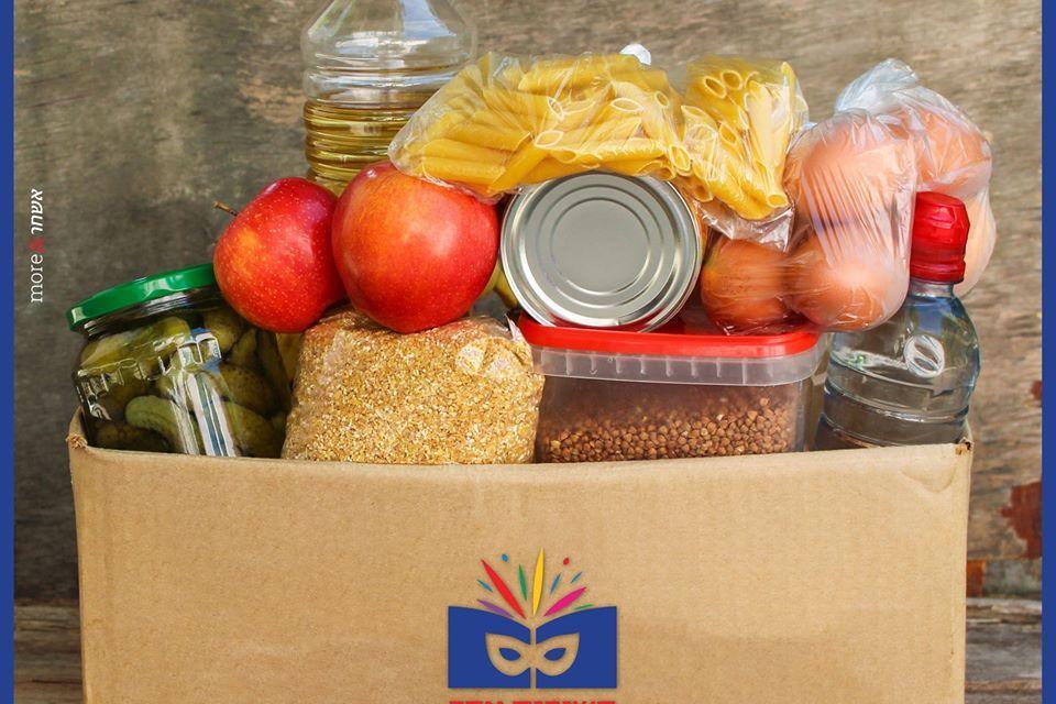Israël distribue la nourriture  à domicile aux personnes âgées bloqués par le coronavirus