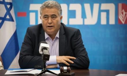 CORONAVIRUS: nos sincères condoléances à toute la famille d'Amir Peretz