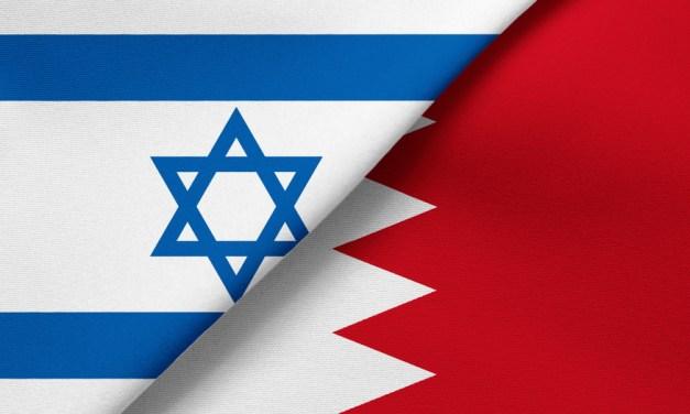 La diplomatie bahreïnienne va bientôt annoncer la normalisation avec Israël