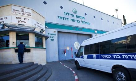 COVID-19: LES PRISONNIERS PALESTINIENS SONT TOUS VACCINÉS