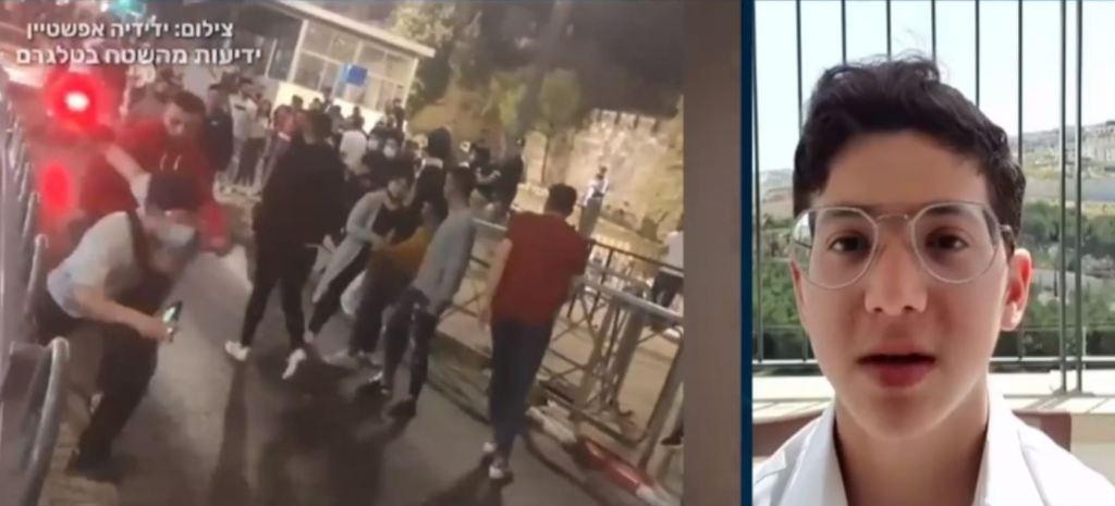 Yedidia Epstein et la vidéo de son attaque