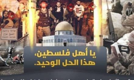 ISIS soutient les Palestiniens et appelle au djihad total contre Israël