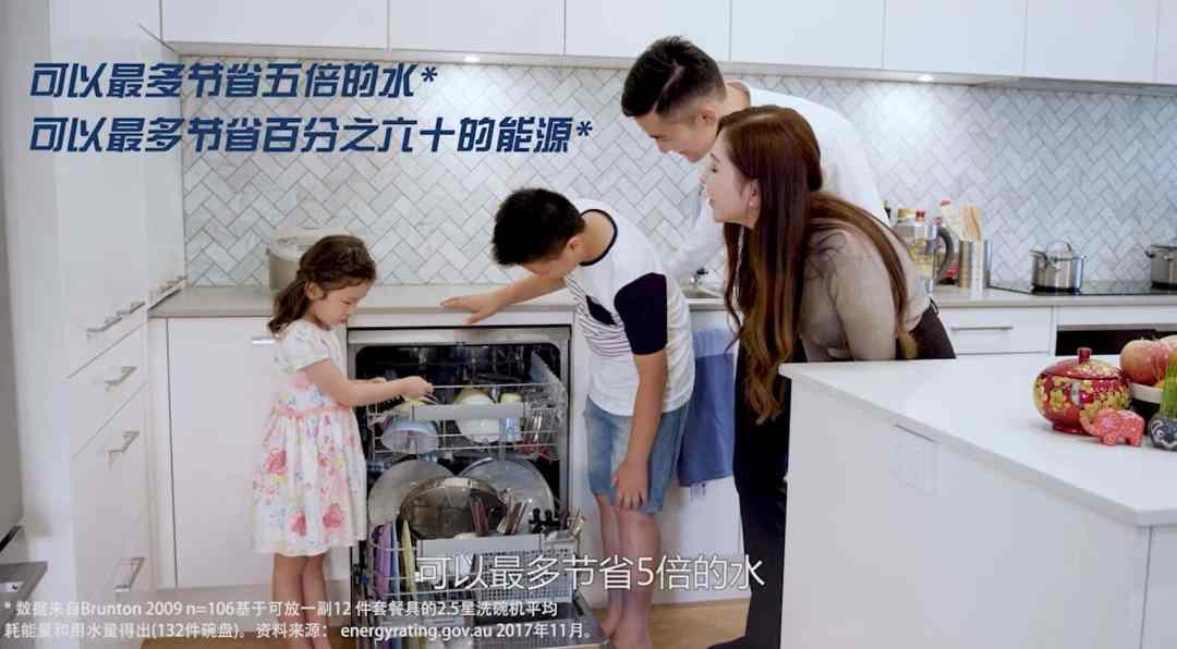 Finish Quantum Ultimate Chinese TVC