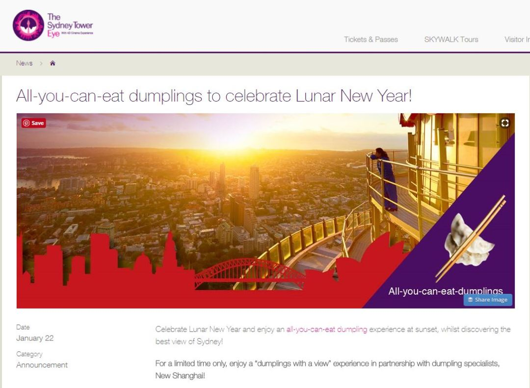 Sydney Tower Eye Lunar New Year 2018