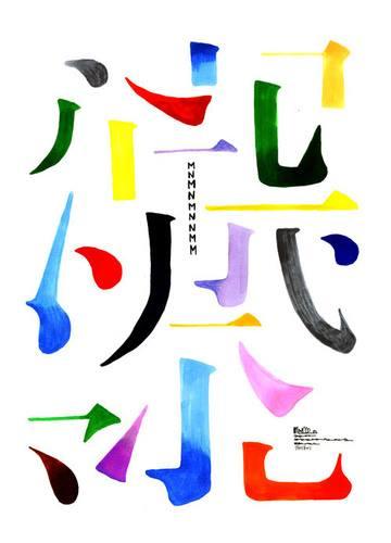 麥克筆字學設計 - IDM設計教室課程網