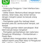 WhatsApp 2.11.5 Terbaru 4
