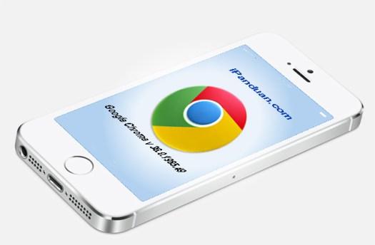 Update, Chrome, iTunes, aplikasi iOS