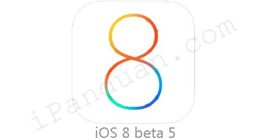 Rumor, iOS 8, iOS, iPhone, Apple, iPad, iOS beta 5