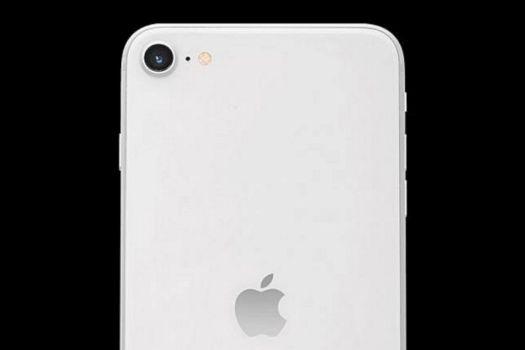 Kabar Peluncuran iPhone 9