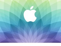 Apple Announces Spring Media Event on March 9th