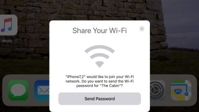share-wifi ios 11