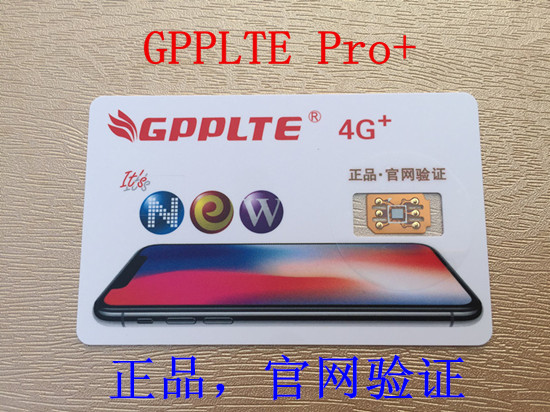 GPP LTE unlock iphone Sim not Supported ios11