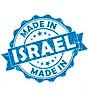 מחסן תוצרת ישראל