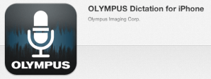 Olympus Dictation Voice Recorder iOS7 App