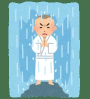 樹下石上【じゅかせきじょう】の意味と使い方の例文(類義語 ...