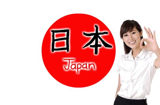 Japão um pais de primeiro mundo e de otimas oportunidades para quem fala Japones