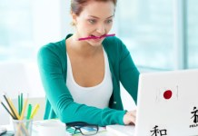 vantagens de se aprender japones online