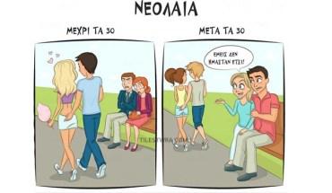 meta_ta_30(700 x 368)