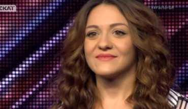 Πομάκα που μάγεψε το X Factor