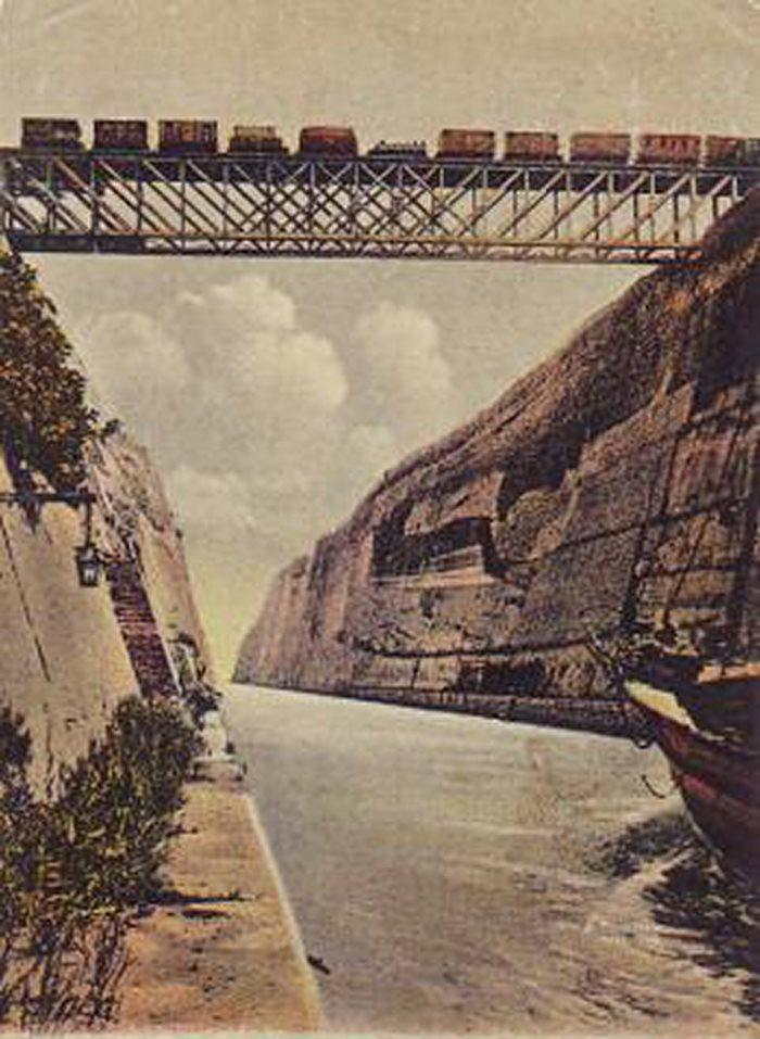 corinth_canal_1911_postcard