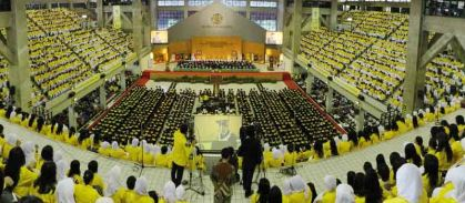 best university indonesia