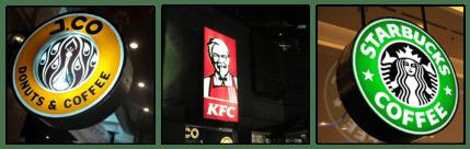 papan reklame