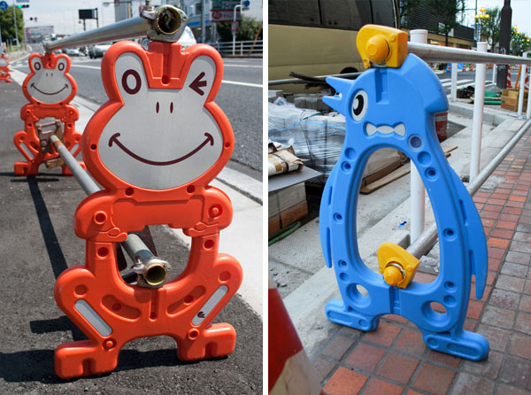 Japanese construction animal barriers