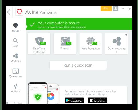 Avira Antivirus Pro Activation Code