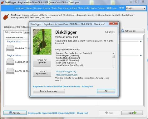 DiskDigger Pro License key
