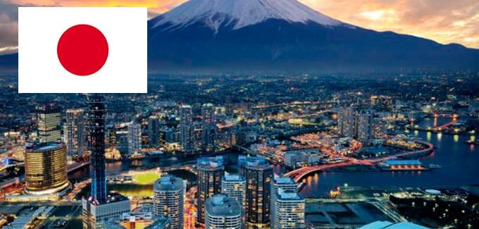 Anuncio de horarios especiales en la Iglesia de Japón