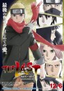 Naruto The Last The Movie