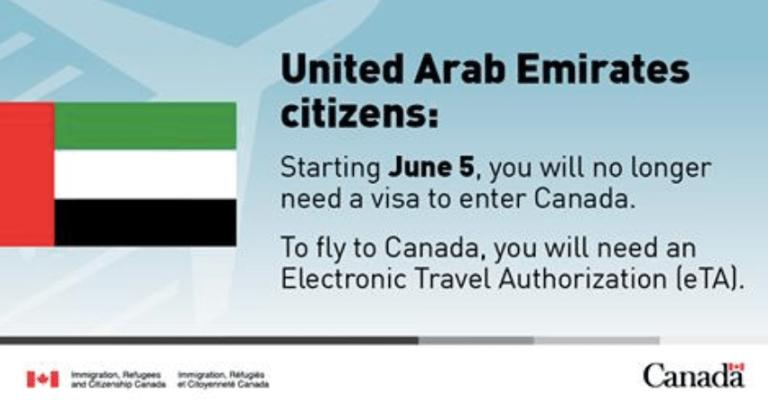 加拿大移民福音 阿聯酋免簽證入境加拿大 有望帶動當地旅遊業