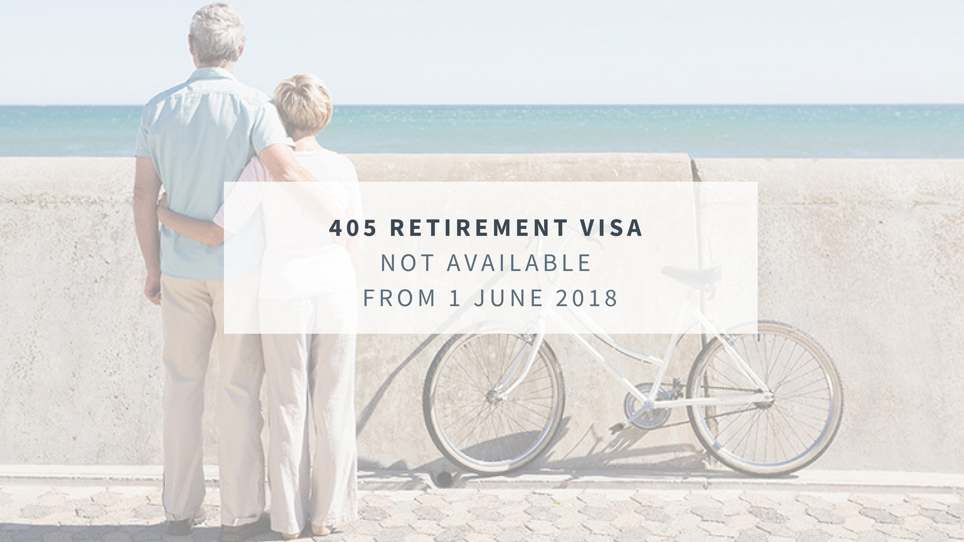 【澳洲退休移民】405 簽證取消 超齡申請人可考慮188C 簽證