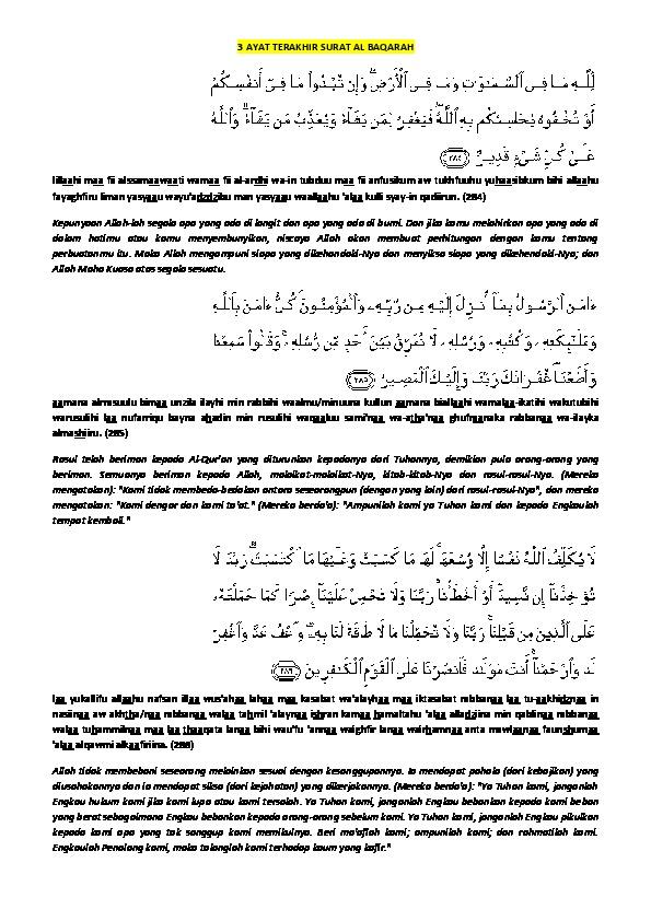 Al Baqarah Ayat Terakhir : baqarah, terakhir, Download, Terakhir, Surat, Baqarah, [8x4emo1j88l3]
