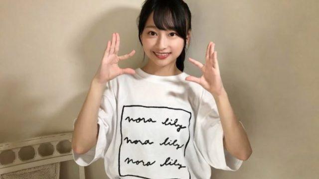https://twitter.com/hinatazaka46/status/1298908990814863363?s=20