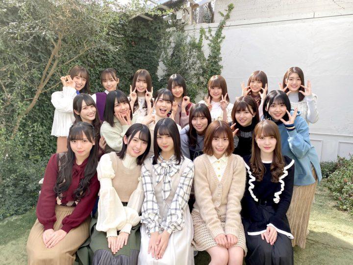 https://twitter.com/hinatazaka46/status/1291606620867182599?s=20
