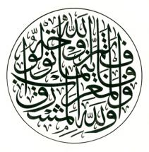 Qur'án 2:115