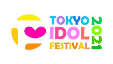 TOKYO IDOL FESTIVAL 2021 1日目 @ お台場・青海周辺エリア