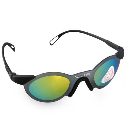 Kids I - IE7219C, Kids sports sunglasses, Black frame