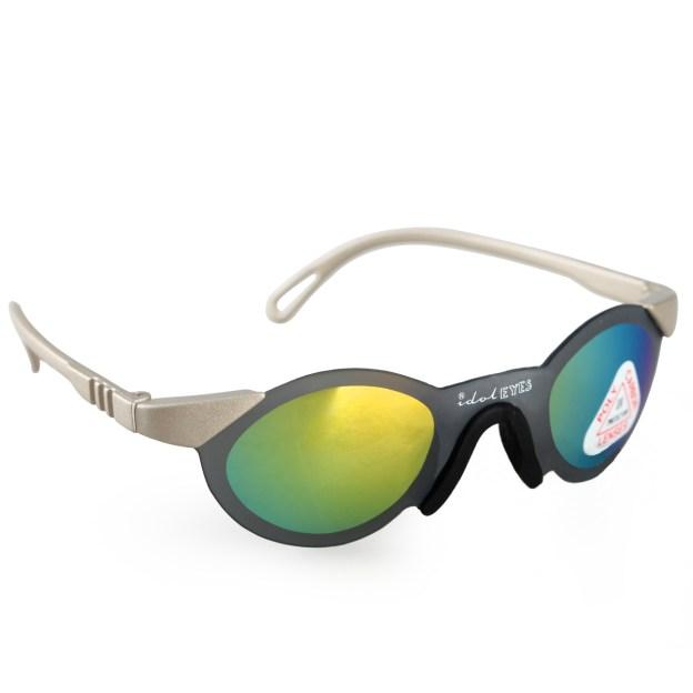 Kids I - IE7219C, Kids sports sunglasses, Gold frame