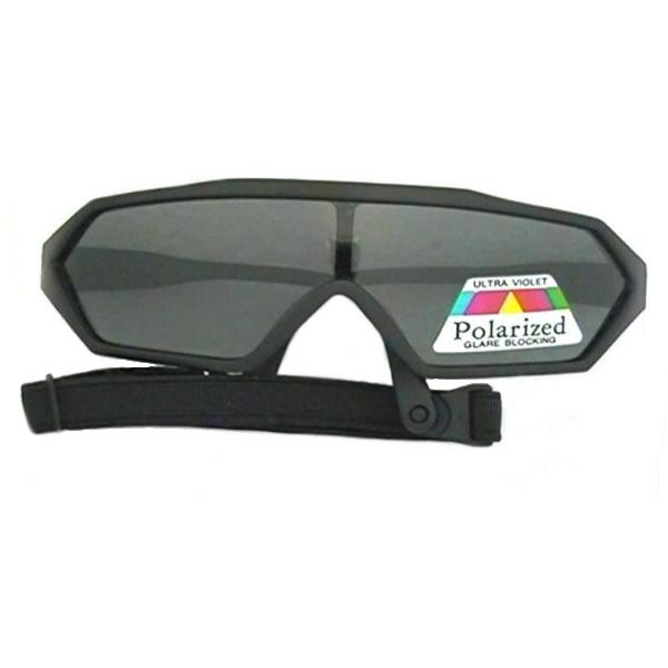 Tiny Tots II - IE7155S, Black with G-15 polarized lens
