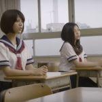 243 to Yoshizaki Aya mit neuem Musikvideo