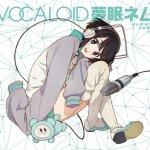 Nemu Yumemi veröffentlicht ein Vocaloid Album