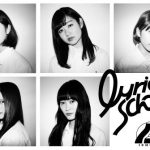 Musikvideo zur neuen Lyrical School Single