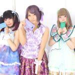 Neue Idol Gruppe Bokura wa Kyou Mo Sumaho Izonsho