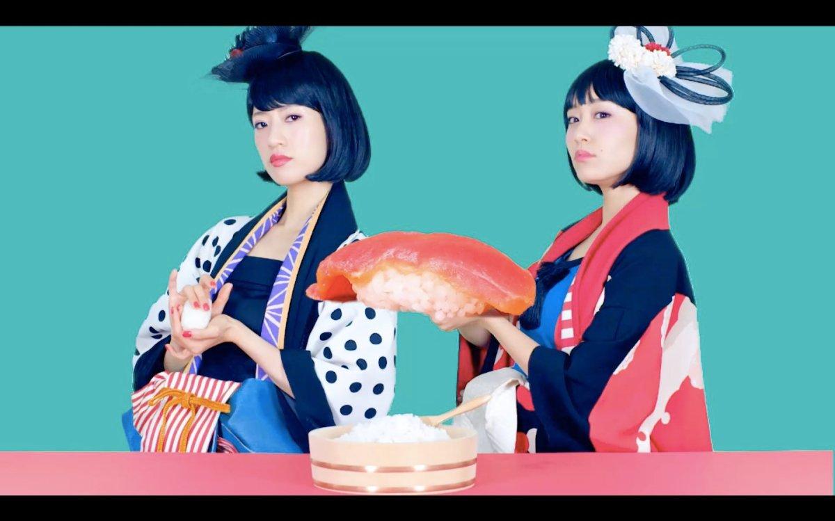 YANAKIKU machen Onigiri im neuen Musikvideo