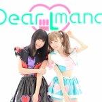 Dear L mana veröffentlichen Musikvideo zur 1. Single