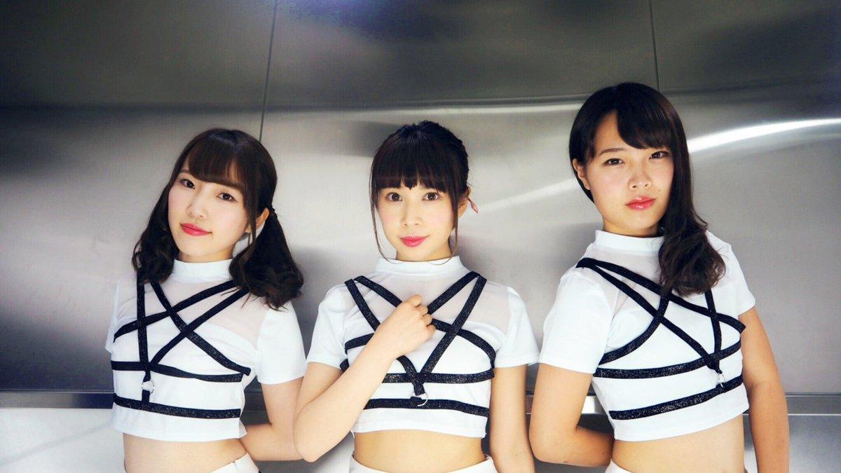 Hoshikage Etcetera veröffentlichen neuen Song