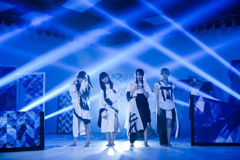 Yukueshirezutsurezure veröffentlichen ihre 4. Single im Februar